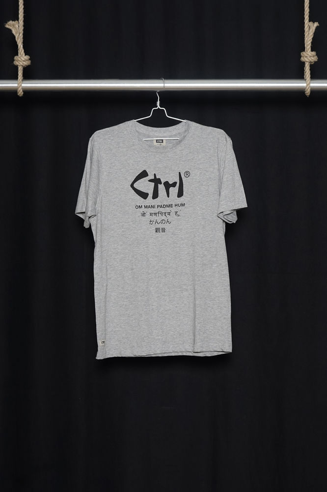 CTRL Om t-shirt. 1 pc size S left!