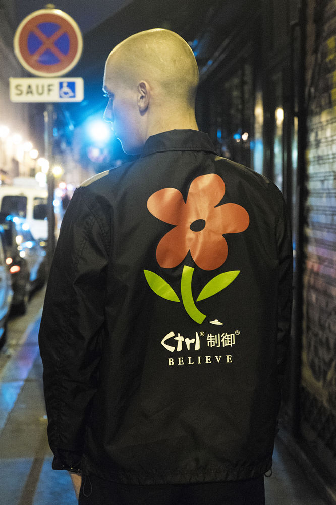 CTRL Ufo jacket. Sold out!